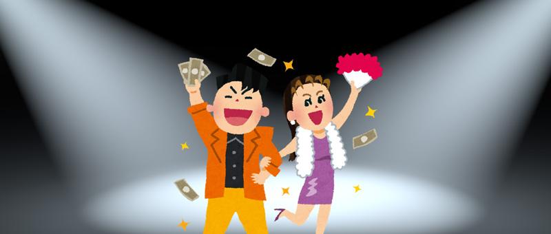 2017年、ブームを作った平野ノラさんとブルゾンちえみさん