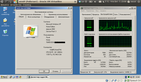 VirtualBox Windows XP on Netbook