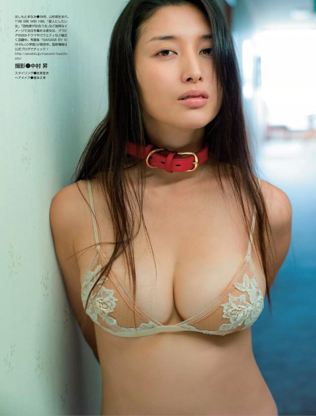 橋本マナミ43