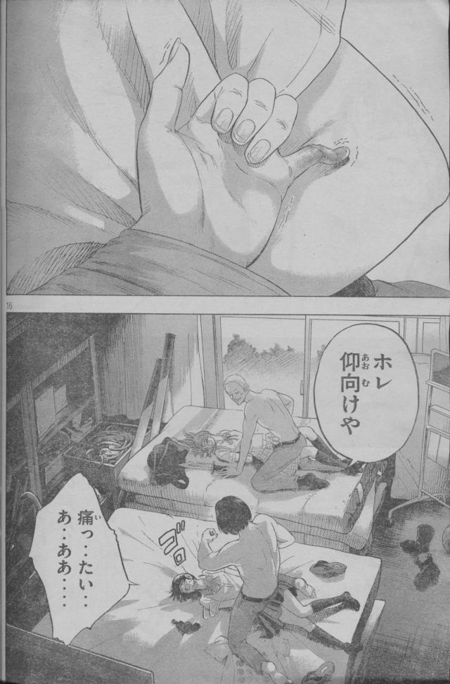少女漫画583