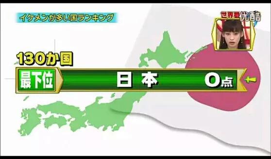 日本人11