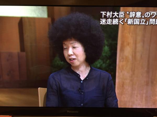 報道ステーション3