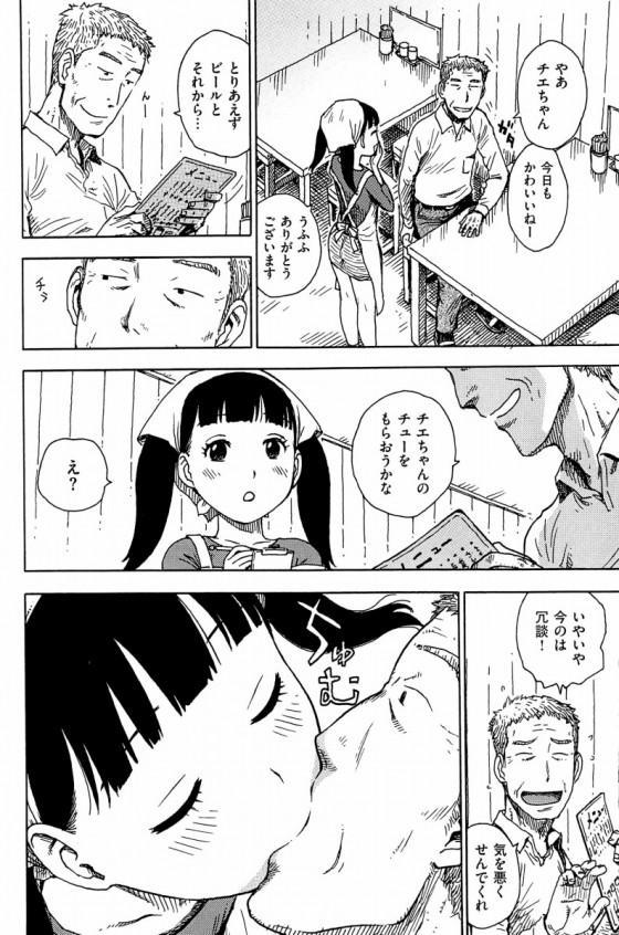 少女漫画322