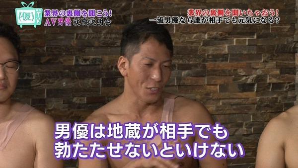 男優411