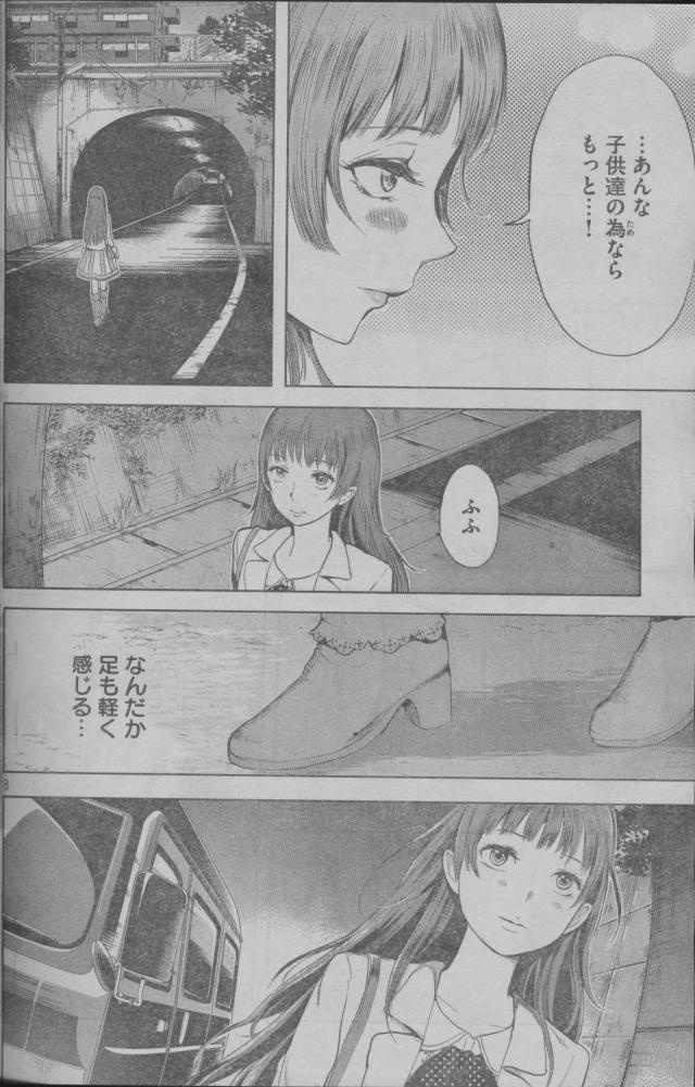 少女漫画586