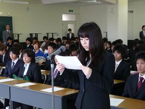 司法試験22