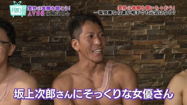 男優412