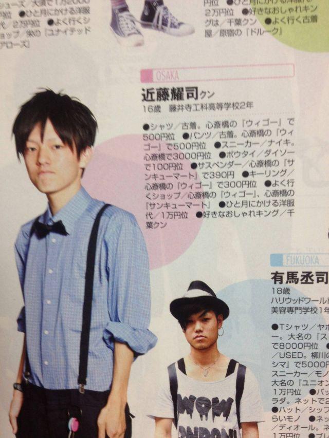 雑誌181