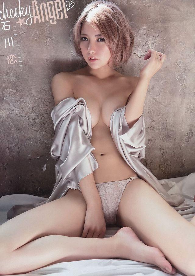 石川恋561