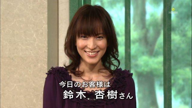 鈴木杏樹11