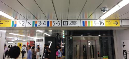 電車192