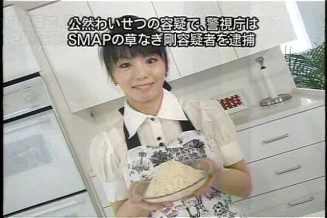 SMAP11
