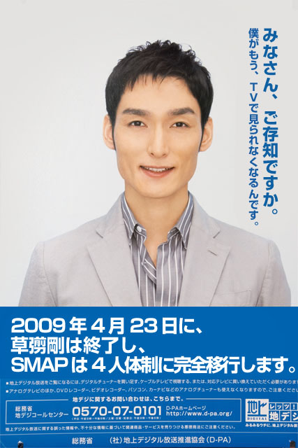 SMAP241