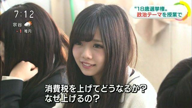 NHK331
