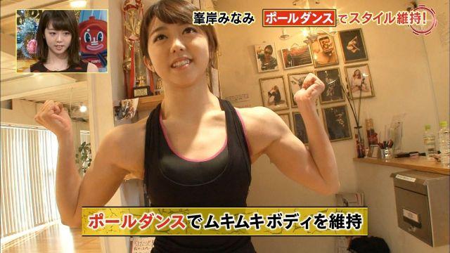 筋肉女463