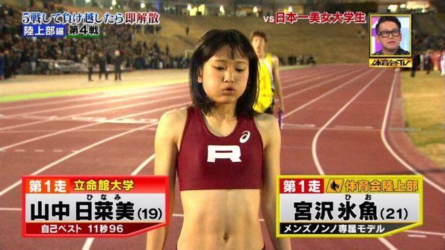 筋肉女571