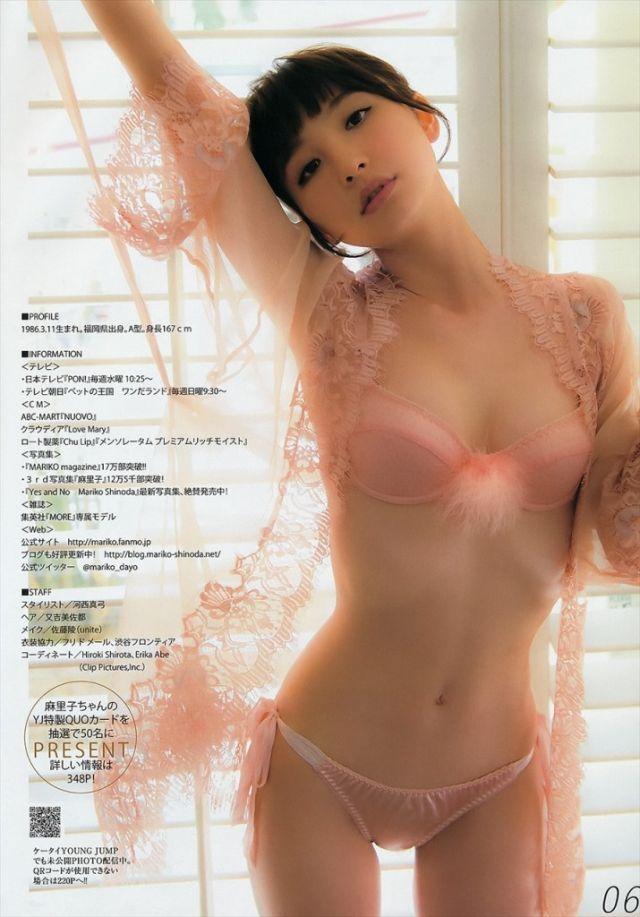篠田麻里子261