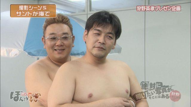 前田健6402