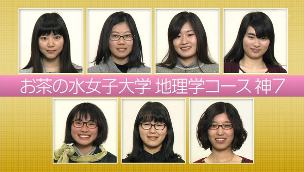 お茶の水女子大学1