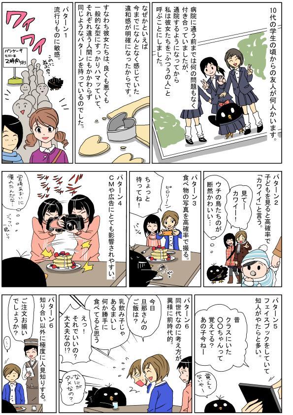 漫画家61