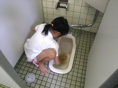 トイレ91
