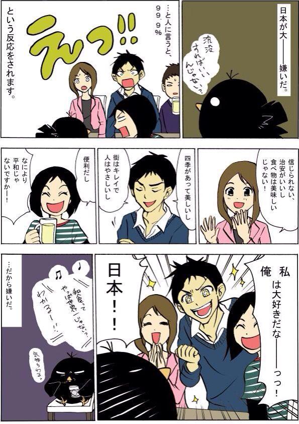 漫画家11