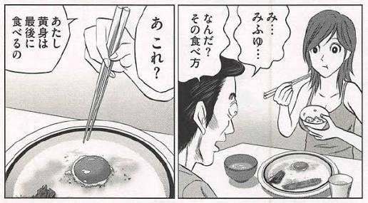 目玉焼き1