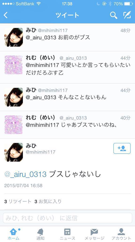 twitter362