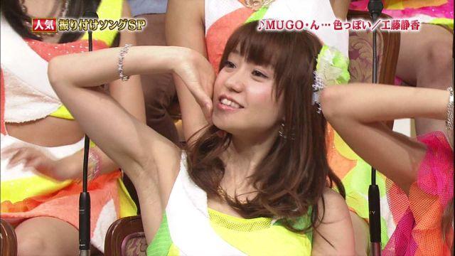 大島優子61