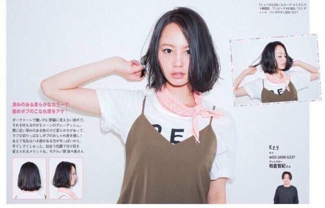 原奈々美12