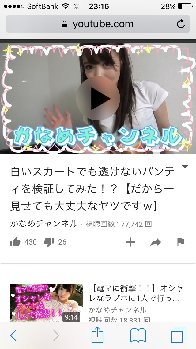 Youtuber241
