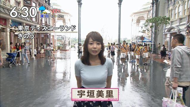 宇垣美里12