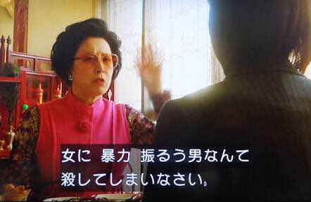 高畑裕太21