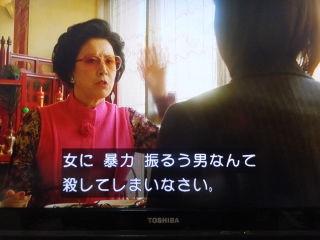 高畑裕太201