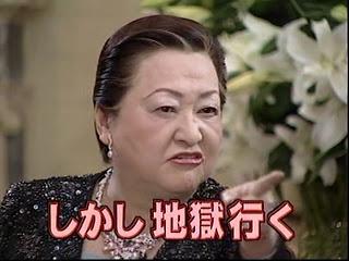 hosokikazuko23