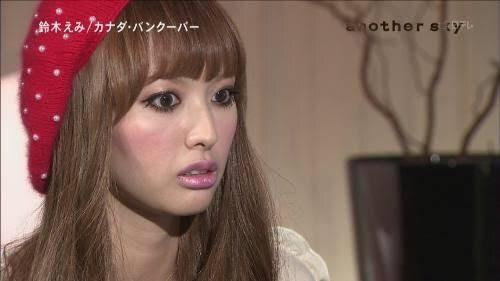 ishiharasatomi1172