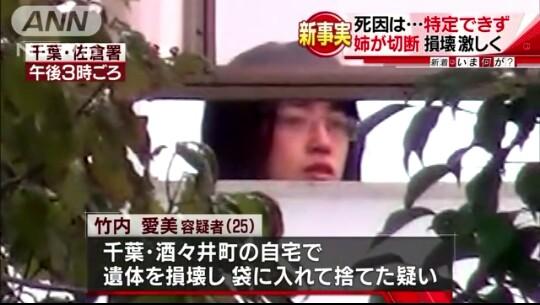 takeuchimanami11