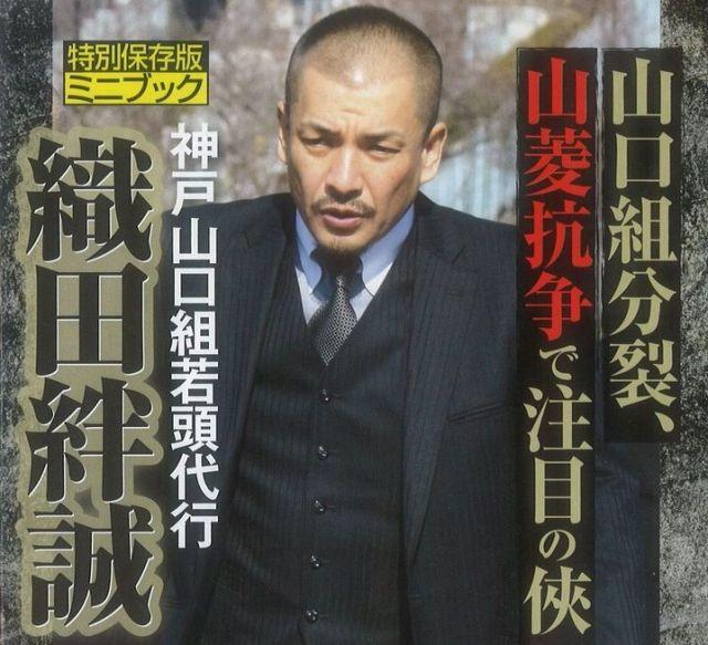 yakuza11