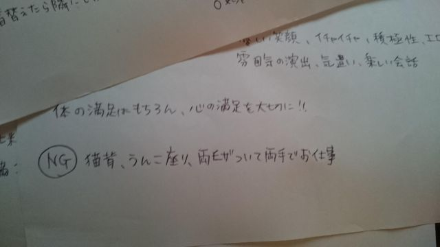fuuzoku73