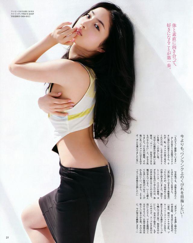 isiharasatomi371