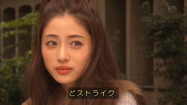 isiharasatomi629