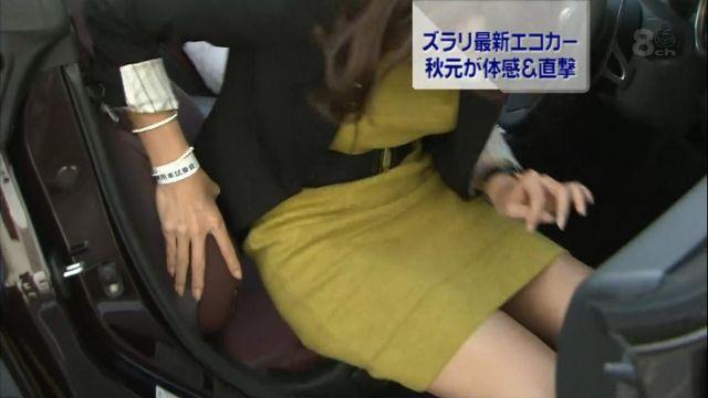 akimotoyuuri1053