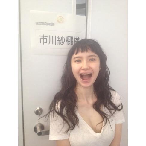 itikawasaya16