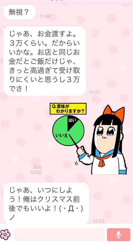 line101
