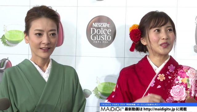 nisikawaayako12