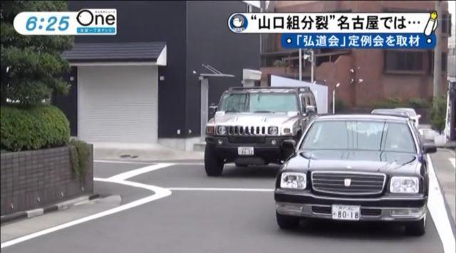 yakuza341