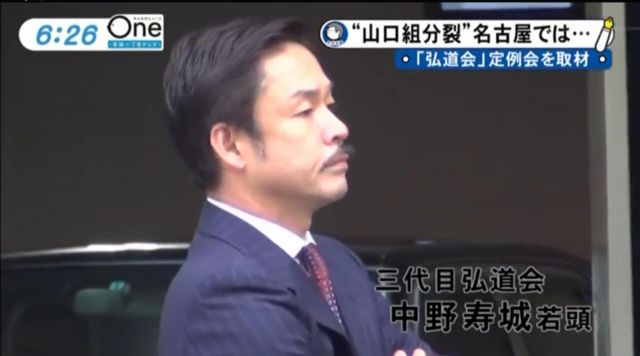 yakuza343