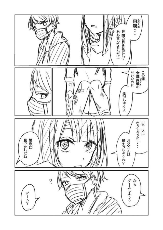 yuukai3