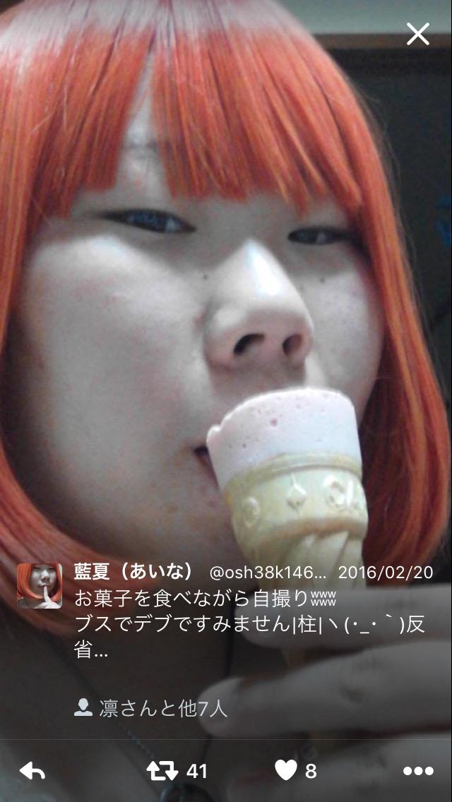 busu46