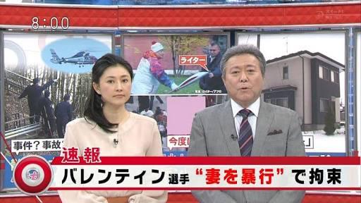 kikukawarei12